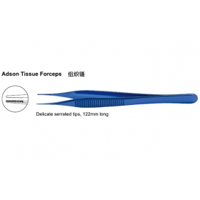 Adson Suturing Forceps  Delicated Serrated Tips122mm 1401163